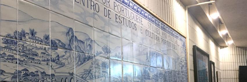 Center for Portuguese Studies tiles