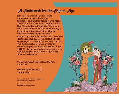 A Shahnameh for the Digital Age lecture poster