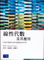 Sixth Edition traditional Chinese translation