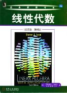Sixth International edition PR China