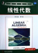 Seventh International edition PR China