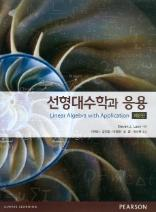 Korean 8th edition