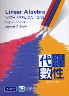 8th edition Traditional Chinese, Taiwan