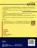 9th ed Chinese - Back Cover