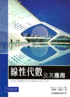 Seventh Edition Traditional Chinese