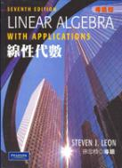 7th Edition International with traditional Chinese annotations