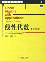 Seventh Edition Simplified Chinese